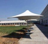 알루미늄 옥외 가구 큰 크기 차양 정원 우산