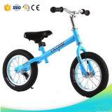 زرقاء جدي ميزان مصنع مزح خداع ميزان درّاجة