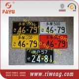 Номерные знаки автомобиля евро, номерные знаки автомобиля японии