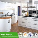 アパート明るいカラー食器棚、小さい台所デザイン