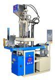 Vertikale Plastikeinspritzung-formenmaschine (automatischer Plättchen-Typ)