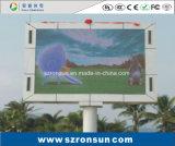 게시판 풀 컬러 옥외 발광 다이오드 표시를 광고하는 P8