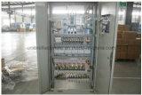 Модульный воздух регулируя блок (AHU)