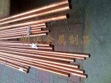 Pente 201 de la fabrication ASTM A312 pipe de l'acier inoxydable 304 316L