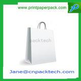 주문 Kraft 종이 선물 쇼핑 백 운반대 장식용 향수 패킹 부대 핸드백 선전용 형식 부대