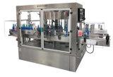 充填機の液体のびんの注入口ラインシステム
