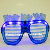 سنة جديدة [لد] يثقب نظّارات شمس