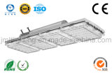 160W High Power LED Street Lamp