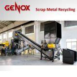 금속 조각을%s 고속 재생 공장 또는 재생 슈레더