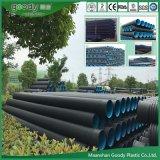 도매 공급자 HDPE 두 배 벽 물결 모양 관