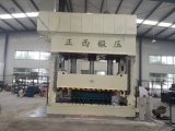 Стальная плита двери выбивая тип колонок машины 4 гидровлического давления 1600 тонн