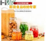Commercio all'ingrosso di vetro del vaso dell'alimento ermetico del vaso sigillato vetro