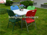 87*87*74cm popolari HDPE Plastic Folding Square Table