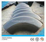 Asmeの長い半径90degreeの炭素鋼のバットによって溶接される肘