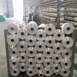Tela plana tejida polipropileno de China
