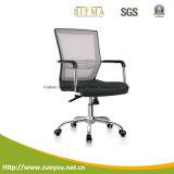 메시 의자/회의 의자/높이 뒤 의자