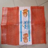 Pp L sac de couture de maille avec l'étiquette estampée