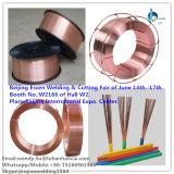 MIGワイヤー二酸化炭素の溶接ワイヤ(プラスチックスプール)