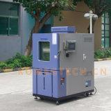 Programmierbarer Simulations-Prüfungs-Raum für Wärme und kalte Prüfung (KMH-225L)