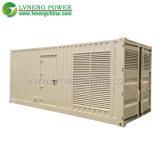 Генератор контейнера тепловозный с общей малошумной функцией