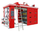 High Speed ​​machine 6 Couleur Al Foil Flexo Printing