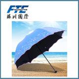 Double couche de femmes Sun Umbrella pour Partie