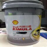 Compartimiento plástico de la pintura de la impresión de la película del traspaso térmico del fabricante de la alta calidad