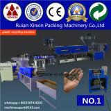 Plastica di origine della Cina Ruian che ricicla il PE della macchina che ricicla macchina