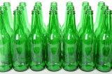 Botella de vidrio ámbar / ámbar de la botella de cerveza
