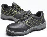 Ботинки безопасности и ботинки работы