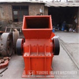 Trituradora de martillo confiable del granito de la trituradora de martillo de la calidad de Yuhong