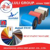 LuliのグループのタンザニアアルジェリアSGCCのカラーによって塗られる電流を通された波形の振られた屋根を付けるシート