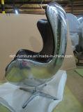 高品質現代標準的なデザイナー飛行士の卵の椅子