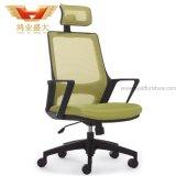 Максимум типа способа и 0Nисполнительный вращаясь стул офиса кожи шарнирного соединения менеджера босса с PU