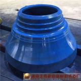 Bester Qualitätsfilterglocke-Zwischenlage-Umhang konkav für Kegel-Zerkleinerungsmaschine