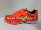 工場価格の最も売れ行きの良いサッカーは靴を遊ばす