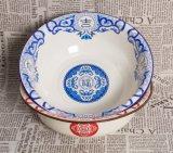 Lavabo clásico del esmalte de la antigüedad del estilo