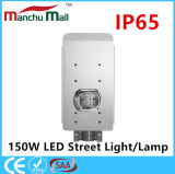 luz de rua Ultralight IP65 impermeável ao ar livre do diodo emissor de luz 150W