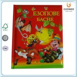 Подгонянное книжное производство рассказа книга в твердой обложке детей