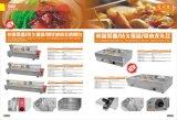 Het Roestvrij staal Bain Marie van de Apparatuur van de keuken voor Levering voor doorverkoop