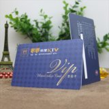 Plastik Custom Design PVC-Karte mit Hi-Co Magnetstreifen