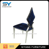 Foshan Home Möbel Hotel Dining Chair