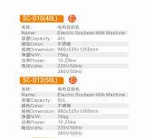 Shuangchi Qualitäts-elektrische haltbare Handelssoyabohne-Milch-Maschine