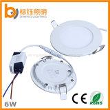 6W円形円形の白いカラー2700-6500k極度の明るく極めて薄いLED照明灯の天井ランプはつく120mm Downlightの排気切替器105mmを細くする