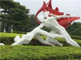 3つの屋外の庭、庭の景色の金属の彫刻を遊ばす