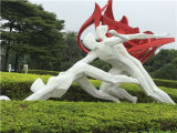 Резвит 3, напольный сад, скульптура металла ландшафта сада