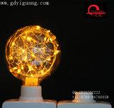 노란 LED 별 전구 구리 철사 특별한 물자 G125 G95 G80 다채로운 전구