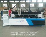 500W 1000W CNCのファイバーレーザーの金属の打抜き機