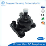 車のための最上質12V DCの循環の水ポンプ