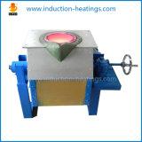 Horno fusorio de frecuencia media portable para la fundición de los lingotes del metal